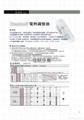 Slim(Series)Heater Power Regulator, Solid State Relay  2