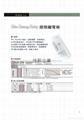 Slim(Series)Heater Power Regulator, Solid State Relay  4