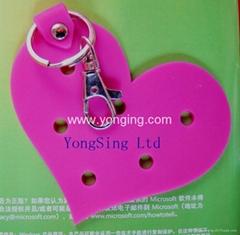 心造型硅膠鑰匙圈