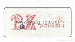 各式印刷皮革標籤,皮革標牌