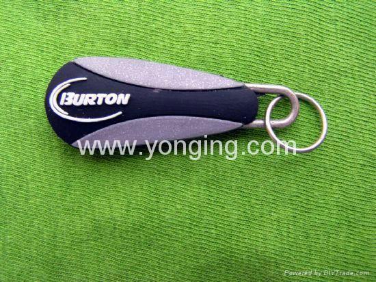 silicone rubber zipper puller
