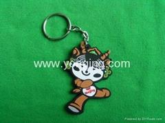 可愛造型定製商標PVC鑰匙扣