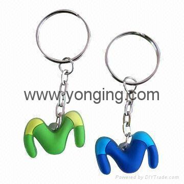 movistar gifts keychain