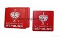 運動系列橡膠商標