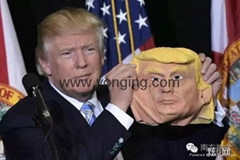 trump mask for party,ru