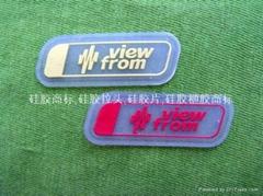 透明時尚硅膠橡膠商標牌
