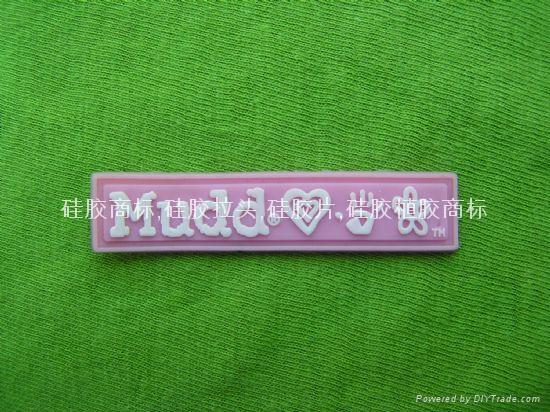 透明時尚硅膠橡膠商標牌 3