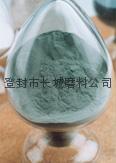 棕刚玉微粉W7-W63