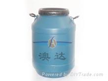Ceresine wax emulsion AS-1