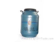 石蠟微乳液AS-6