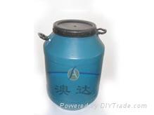 Clear water defoamer