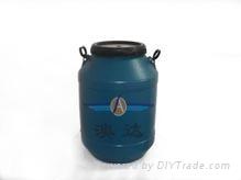 二甲基硅油乳液AS-2  3