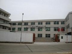 Joy World Manufacturing Ltd