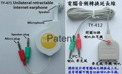 Single retractable headset and computer network audio converter extension cord