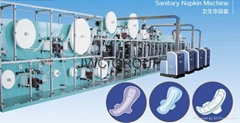 Full Servo High Speed Sanitary Napkin  Machine600pcs/min