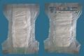 Servo-Motor High-Speed Baby Diaper Machine550pcs/min 4