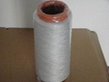 the uhmwpe fiber covering the stainless steel wire 1