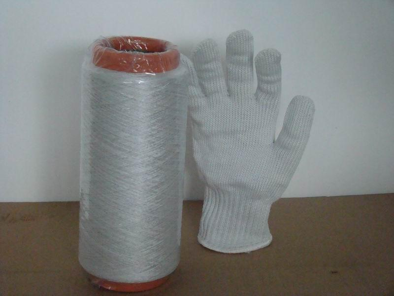 the uhmwpe fiber covering the stainless steel wire 2