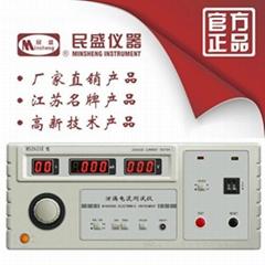 泄漏电流测试仪