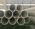 stainless steel seamless pipe manufacturer 3
