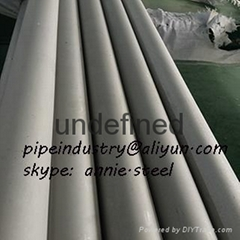 austenitic stainless ste