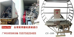 台湾常用牌PE结束带纸箱打包捆绑机