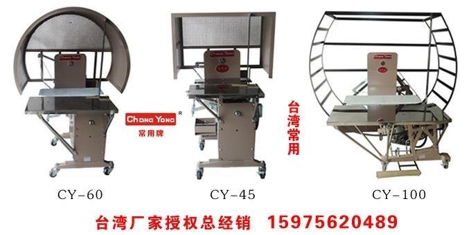 台湾常用牌布草捆扎打包机械洗衣房打包捆扎机械 4