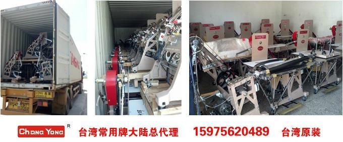 台湾常用牌布草捆扎打包机械洗衣房打包捆扎机械 5