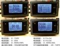 DTU15020D锂电池组光伏太阳能专用电压电流功率温度计串口通讯数据表头 2