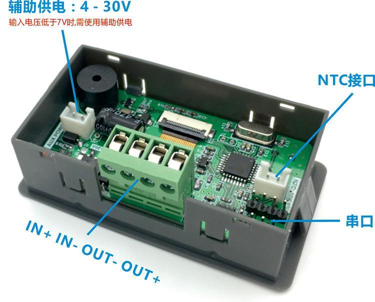 DTU15020D锂电池组光伏太阳能专用电压电流功率温度计串口通讯数据表头 4