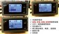 DTU15020D锂电池组光伏太阳能专用电压电流功率温度计串口通讯数据表头 3