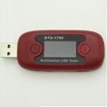 DTU-1705多功能USB测