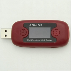DTU-1705多功能USB測試儀