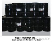 pu binder for  sbr rubber granule