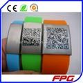 Silicone QR Code Bracelet