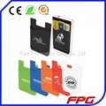 Mobile Phone Silicone Smart Wallet