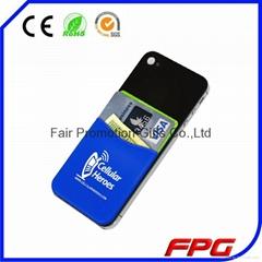 Smart Phone Silicone Pocket Wallet