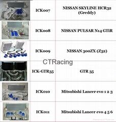 Nissan 180sx 200sx 240sx mitsubishi  evo intercooler kit