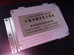 变压器运输冲撞冲击振动加速度记录仪