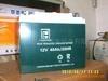 天津太陽能路燈蓄電池
