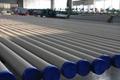 供應250/310S不鏽鋼無縫管 2