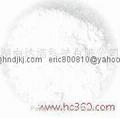 Triclocarban(TCC,Trichlorocarbanilide)