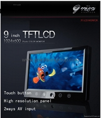 9inch Digital Screen Car TFT LCD color panel/monitor