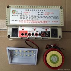 电梯专用应急照明电源