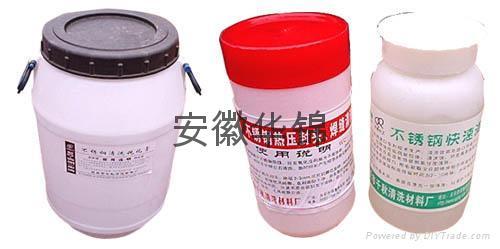 不锈钢酸洗钝化膏 1