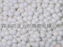 80氧化鋯珠微珠 研磨球