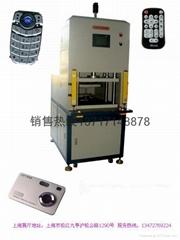 IMD手機殼熱壓成型機