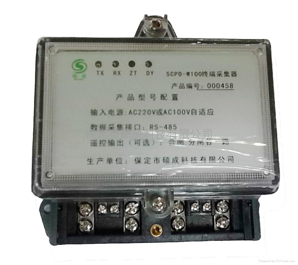 無線抄表系統 2