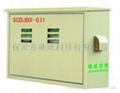高压防窃电表箱
