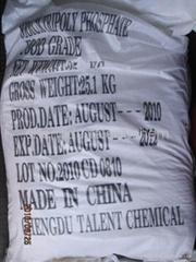 sodium tripolyphosphate food